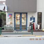 Cafe qum (カフェ クーム)