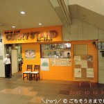 CURRY STAND 南大沢店