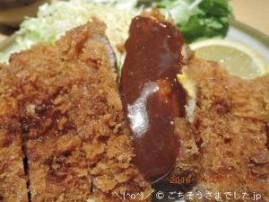 【上ロースかつ定食】 1600円(税込) [とん松 西調布駅すぐ]