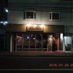 【復活】アジアンタイペイ (Asian Taipei)[東京都 調布市]