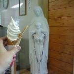 超限定 トラピスト修道院のソフトクリームは超絶品!!