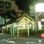 ステーキのあさくま多摩川店 恨みます! 深夜に鶴見店まで遠征しましたょ