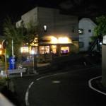 イナキッチン(稲城駅すぐ)のピザは手作りでコストコより安い!!